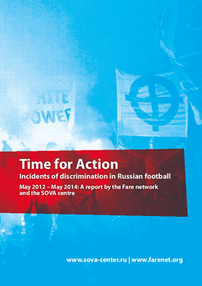 Time for Action: Incidents of Discrimination in Russian Football
