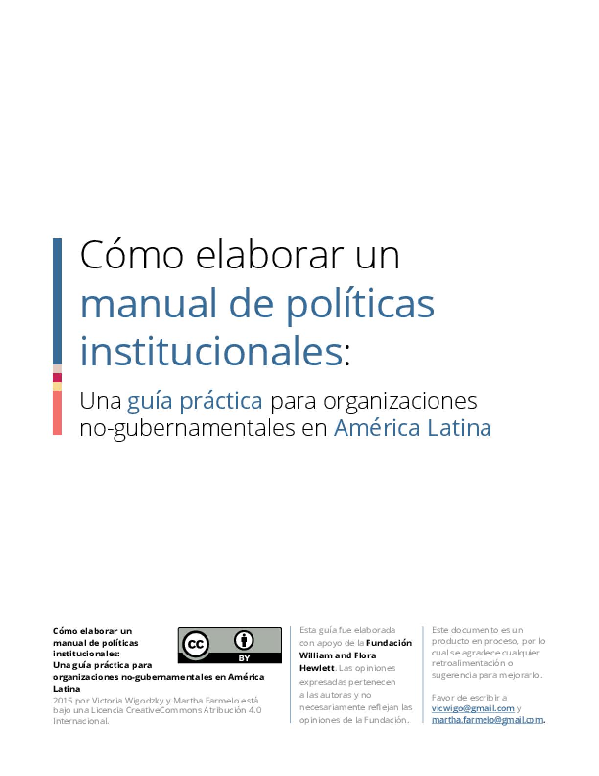 Cómo elaborar un manual de políticas institucionales: Una guía práctica para organizaciones no-gubernamentales en América Latina